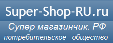 Super-Shop-RU.ru / МосИгрушка.РФ