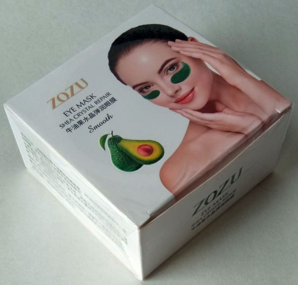 Патчи гидрогелевые ZOZU для лица с авокадо 60 шт.