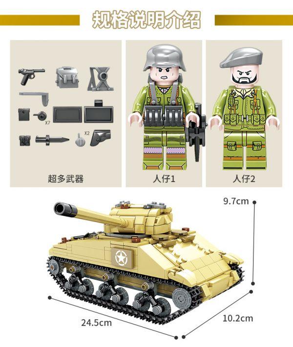 """Конструктор KAZI-82042 серии """"ARMY"""" """"Танк M4 SHERMAN"""""""