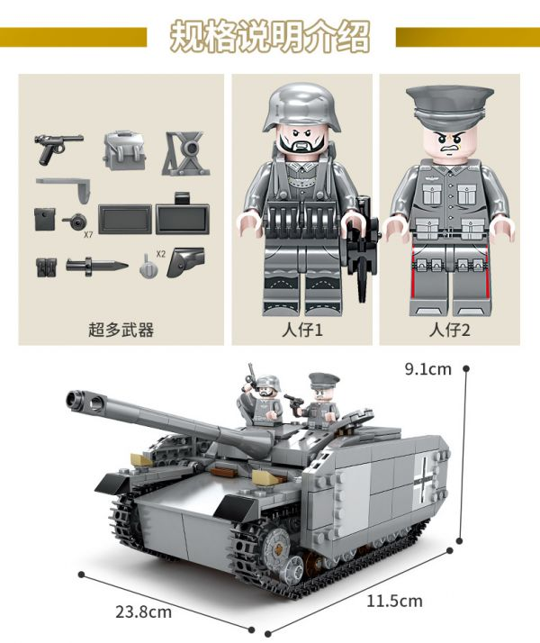 "Конструктор KAZI-82044 серии ""ARMY"" ""САУ Jagdpanzer IV"""