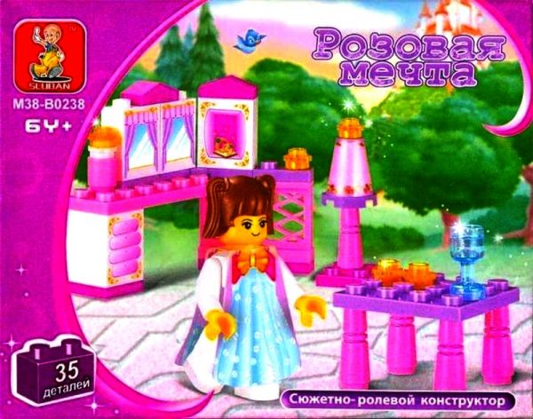 """Конструктор SLUBAN-M38-0238 серии """"Розовая мечта"""" """"Завтрак принцессы"""""""